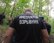 В лесу под Тулой поисковики нашли тайник с гранатами, Фото: 35