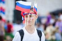 День флага-2019, Фото: 217