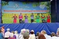 Песни Бежина Луга, Фото: 58