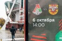 Арсенал-Локомотив 6.10.19, Фото: 66
