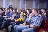 XXII фестиваль «Джазовая провинция»., Фото: 19