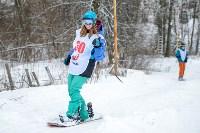 II-ой этап Кубка Тулы по сноуборду., Фото: 20