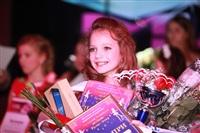 Алина Чилачава представит Тулу на шоу «Топ-модель по-детски», Фото: 240