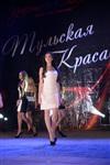 Тульская красавица -2013, Фото: 115