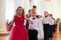 Детский бал в Дворянском собрании, Фото: 12