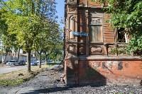 Сгоревший дом на ул. Пушкинской, Фото: 7
