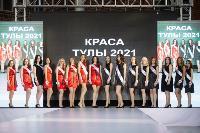 Титул «Краса Тулы – 2021» выиграла Юлия Горбатова, Фото: 49