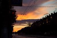 День города в Центральном парке, Фото: 92