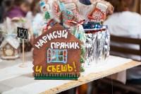 Новогодняя ярмарка МСМИ, Фото: 63
