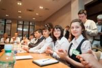 Детская бизнес-школа, Фото: 9