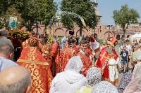 1030-летие Крещения Руси в тульском кремел, Фото: 6