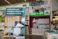 Модульные кухни в Леруа Мерлен, Фото: 30
