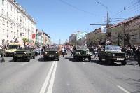 Бессмертный полк в Туле. 9 мая 2015 года., Фото: 51