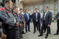 Губернатор посетил Мираторг, Фото: 6