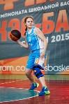 Плавск принимает финал регионального чемпионата КЭС-Баскет., Фото: 36