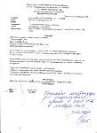 Туляку Максиму Страхову требуются деньги на операцию, Фото: 13