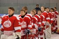 Хоккейный турнир EuroChemCup, Фото: 84
