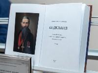 Белевский район, Жабынь, Фото: 59