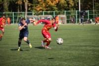 Молодежка Арсенала - Мордовия, Фото: 47