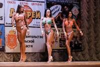 Чемпионат по бодибилдингу и бодифитнесу «Мистер и Мисс Тула - 2015», Фото: 271