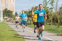 """В Центральном парке прошел """"Тульский марафон 2017"""", Фото: 47"""