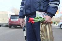 Акция ГИБДД 8 марта, Фото: 15
