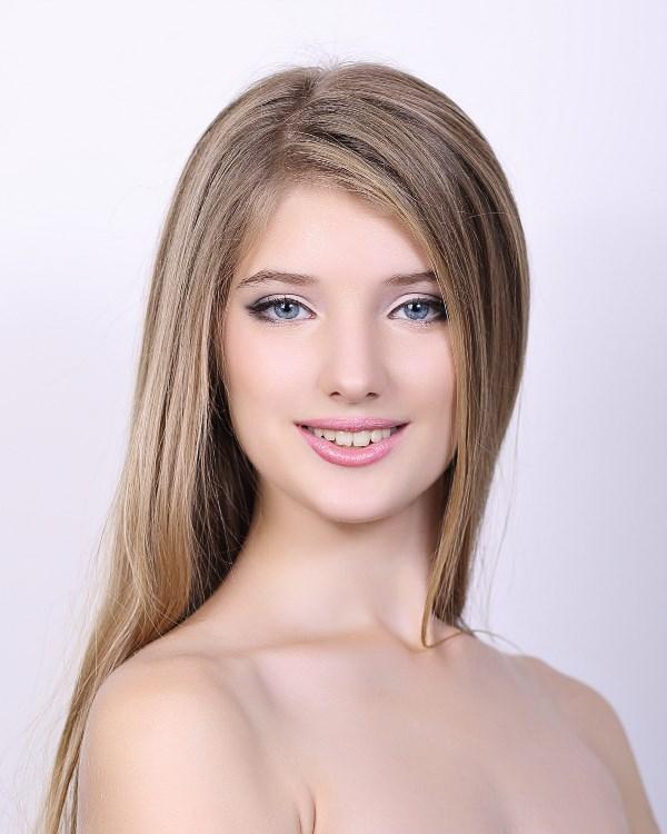 Юлия Пасечник