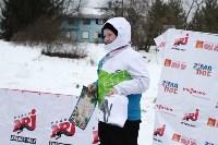 Второй этап чемпионата и первенства Тульской области по горнолыжному спорту., Фото: 35