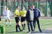 «Арсенал-м» - ЦСКА-м - 0:0, Фото: 72