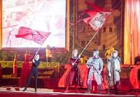 Закрытие Дней Москвы, Фото: 67