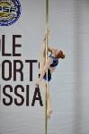 Pole dance в Туле: спорт, не имеющий границ, Фото: 9