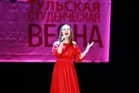 """""""Студенческая весна - 2014"""", Фото: 16"""