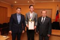 Юрий Цкипури и Евгений Авилов наградили команды Лицея №2., Фото: 17