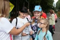 Школодром-2017, Фото: 298