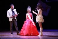 Мисс Тульская область - 2014, Фото: 191