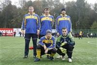 Прошел первый матч в турнире по мини-футболу на Кубок «Слободы», Фото: 7