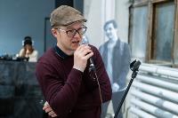 """Выставка """"Открытый микрофон"""", Фото: 92"""