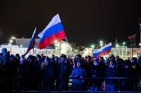 Митинг-концерт в честь годовщины присоединения Крыма к России, Фото: 65