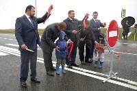 В Суворовском районе  введен в эксплуатацию участок автодороги «Калуга-Перемышль-Белёв-Орёл», Фото: 38