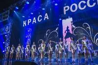 """""""Краса России-2015"""", Фото: 6"""