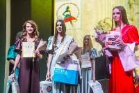 «Краса России Тула-2016» (полуфинал), Фото: 94