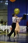 Танцевальный турнир «Осенняя сказка», Фото: 109
