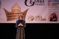 Миссис Тульская область - 2021, Фото: 247