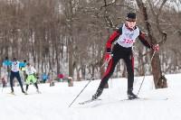 «Яснополянская лыжня - 2016», Фото: 69