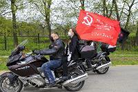 Тульские байкеры почтили память героев в Ясной Поляне, Фото: 42