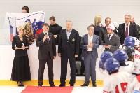 Открытие ледовой арены «Тропик»., Фото: 52