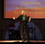В тульском УМВД отметили День защитника Отечества, Фото: 8