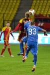 «Арсенал» Тула - «Балтика» Калининград - 1:0, Фото: 98