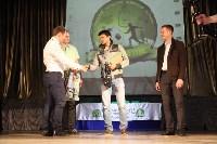 Награждение лучших футболистов Тулы. 25.04.2015, Фото: 56