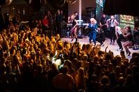 Концерт Полины Гагариной, Фото: 17